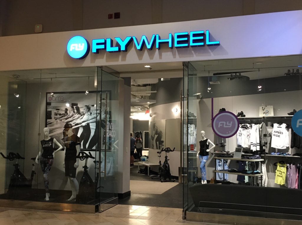 flywheel prudential center boston